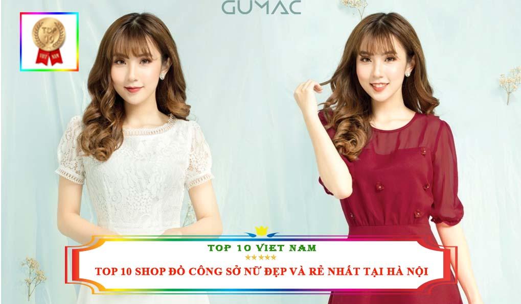 shop-gumac