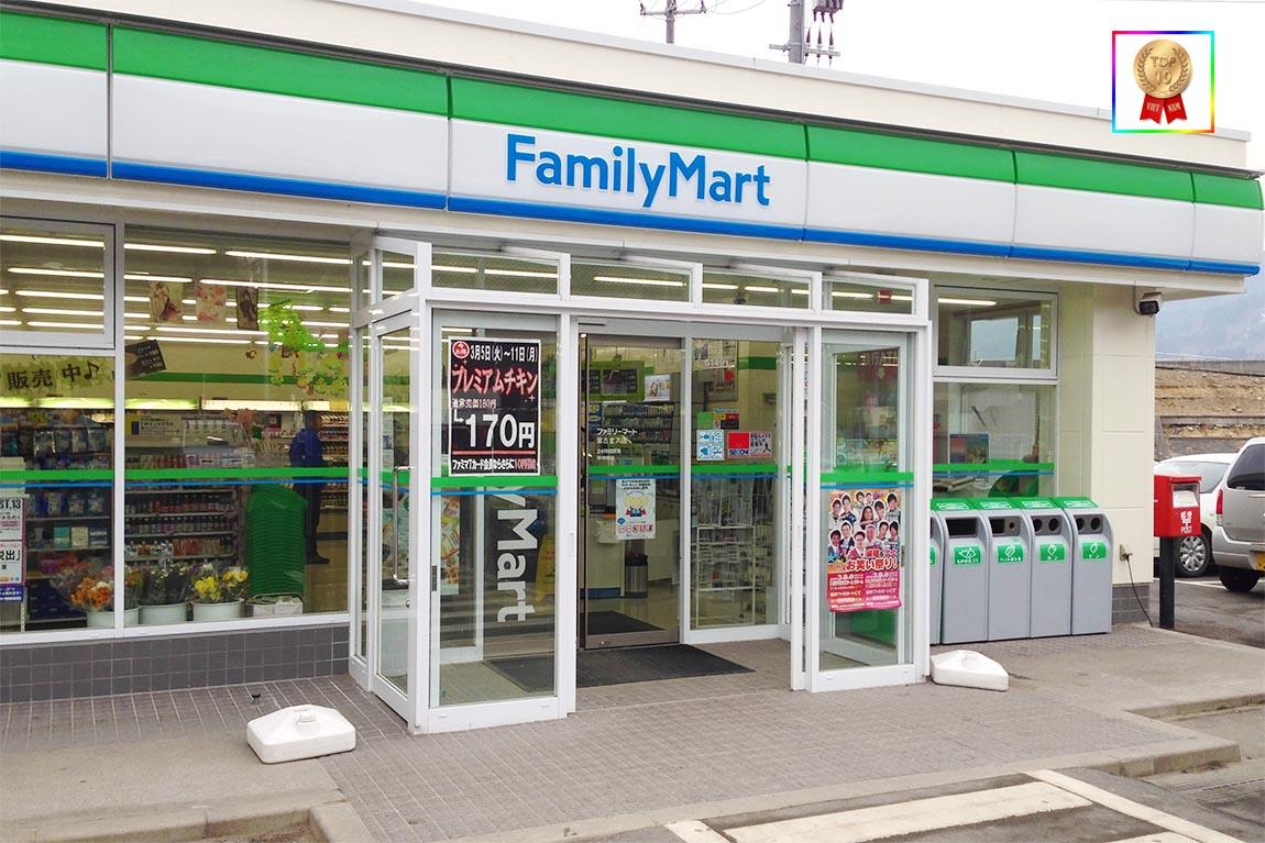 cua-hang-familyMart