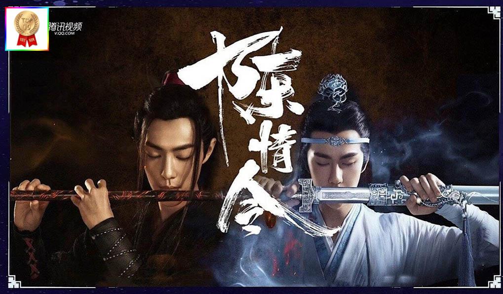 Trần tình lệnh - Phim cổ trang Trung Quốc